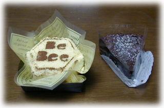 川西のケーキ屋さんBebee